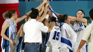 Israeli team after the game