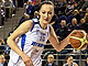 Watch EuroCup Women 1st Leg Semis Free