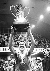 CSKAs Sergey Belov with the 1971 European Cup For Mens Champion Clubs Trophy