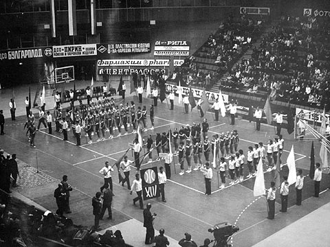 The opening ceremony of the 1972 European Championship for Women in Bulgaria