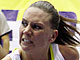 Fener, Basketball AUS Issue Statements