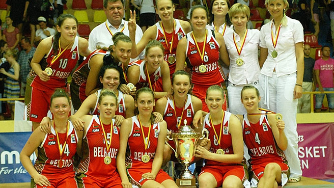 Belarus Win Gold, Portugal Earn Promotion
