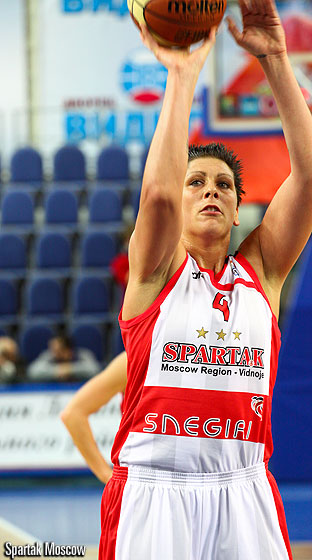 4. Janel Mc Carville (Spartak Moscow Region)
