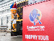 EuroBasket 2015 Trophy Tour in Tallinn, 20 May 2015