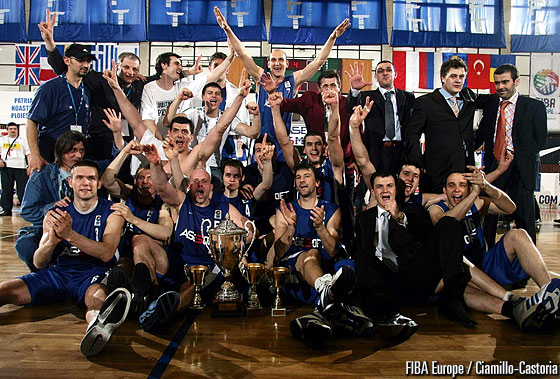 CSU Ploesti win the FIBA Europe Cup in 2005