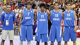 Israel will host this years 3x3 U18 World Championships