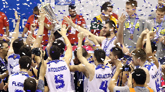 Greece are crowned champions at the 2015 U18 European Championship