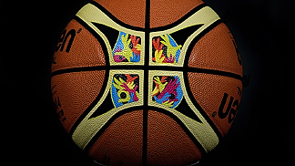 The official basketball of the 2014 FIBA Basketball World Cup