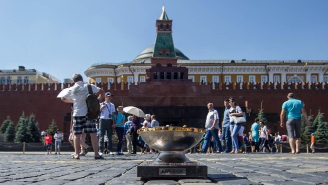 The Nikolai Semashko Trophy in Moscow, Russia