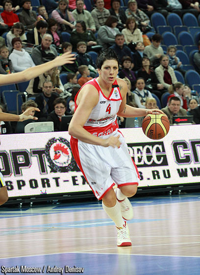 Janel Mc Carville (Spartak Moscow Region)