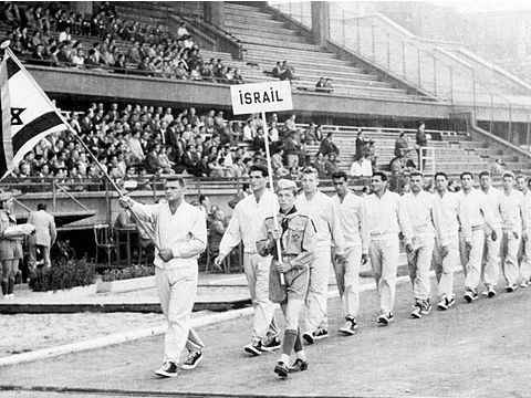 Israel at the opening ceremony of the 1959 European Championship in Istanbul