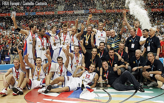 Russia win Gold at EuroBasket 2007