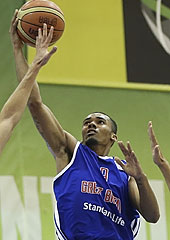 9. Nicholas Lewis (Great Britain)