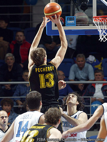Pecherov (Ukraine)