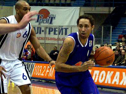 Anthony Bland (Ural Great Perm)