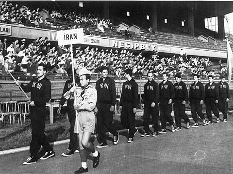 Iran, the last non-European team to participate at a European Championship, at the opening ceremony of the 1959 event in Istanbul