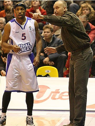 Maurice Whitfield (Ural Great Perm)